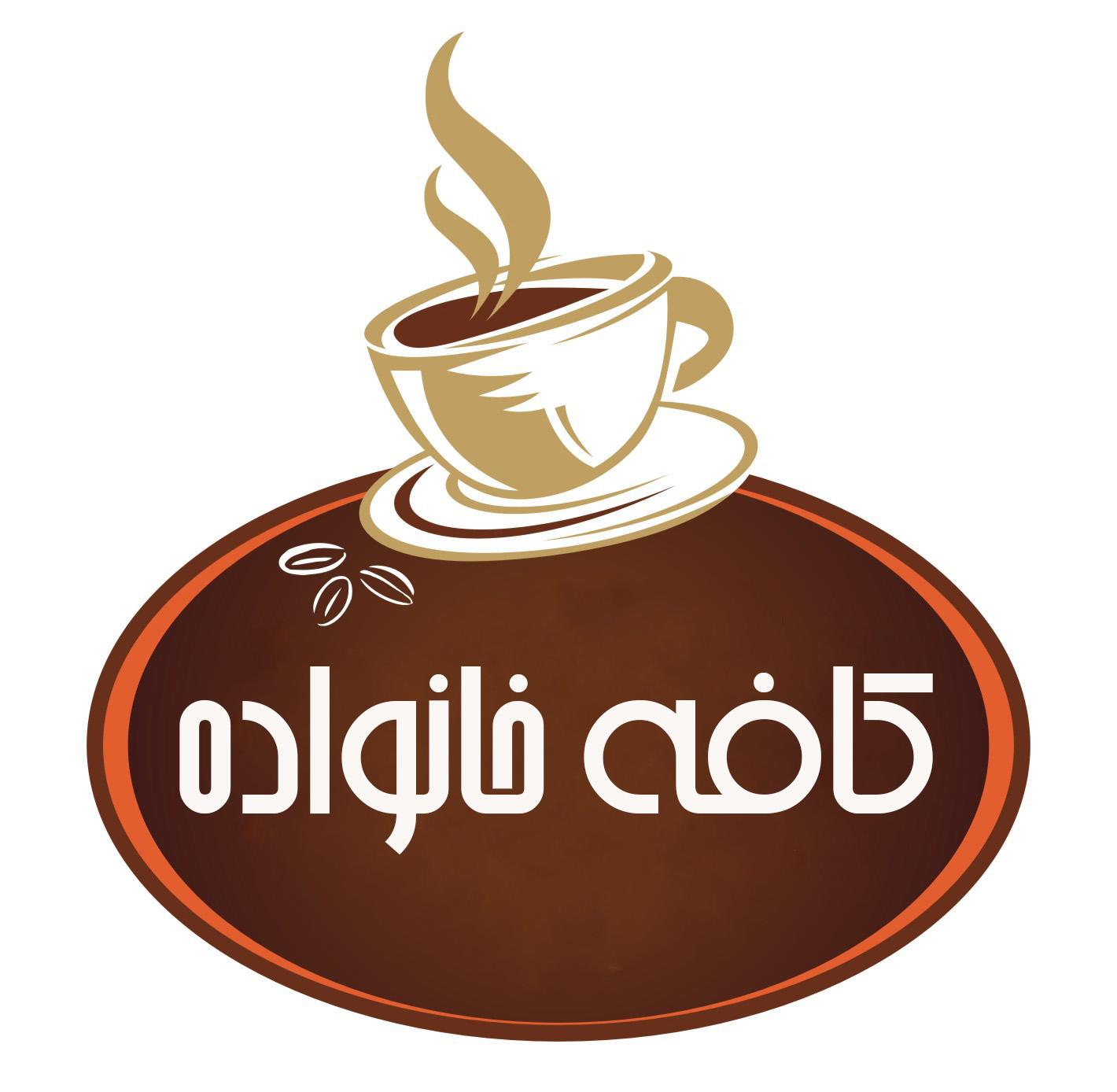 کافه خانواده
